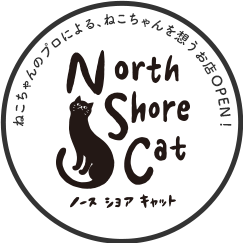 northshorecat